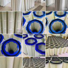 供应生产粉尘PTFE覆膜材料3590滤芯