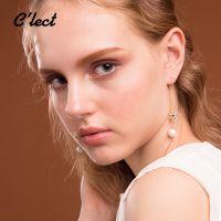 韩式长款女式双耳坠星星镶嵌珍珠灵动潮流耳饰耳坠