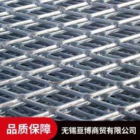 江苏亘博 标准菱形钢板网 厂家价格