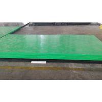 抗静电阻燃煤仓衬板高耐磨聚乙烯衬板