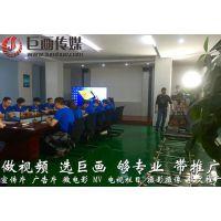 东莞自动化机械设备宣传片视频拍摄巨画传媒创意新颖制作