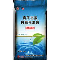饲料包装袋/发酵粉包装袋编织袋/再生剂包装袋