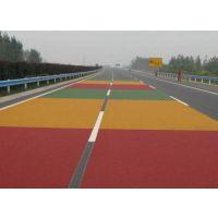 泰安曲阜莱芜彩色路面彩色沥青施工