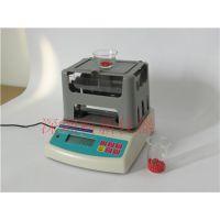 ABS+PA电线电缆料比重测量仪 PA/POM电线胶粒密度测试仪 勇达