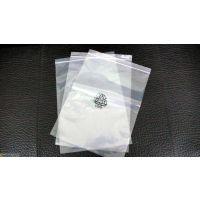 上海PE袋定做厂家(奇业包装厂家定做各种PE袋,可印刷图案、LOOG)