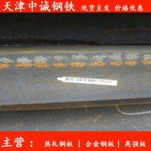 ★专业经营★上海上上201不锈钢管