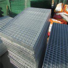 工业平台板 网格排水井盖 热镀锌钢格板
