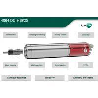 德国品牌 小型超高速电机 大功率 水冷主轴 HSK-E25