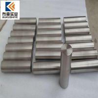 GH2150A高温合金棒 GH2150A高温合金板 管