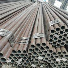青岛180*16~50厚壁钢管、设备用45#无缝管 价格合理