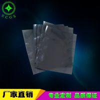 星辰包装厂家专业定制6-9次方防静电袋 银灰色屏蔽袋