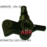 转向节 小松KOMATSU 16S FD25 RH 叉车配件