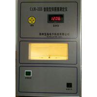 供应郑州宝晶CAM-IIIB智能型抑菌圈自动测定仪|抗生素效价测定仪|抑菌圈测量仪