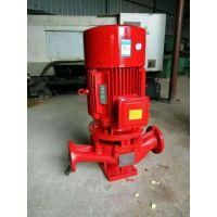 温邦XBD3.2/44.4自动稳压泵吉林消防泵厂家地下消防水泵