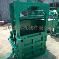 广东河南艾草打包机 铁丝铜条边角料打包机 鼎达供应