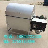 烧炭炒货机,电加热炒货机宏瑞长期供应