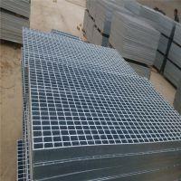厂家供应大连优质热镀锌钢格栅板 九州