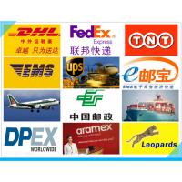 FBA头程服务美国加拿大英国国际空运专线海运散货整柜