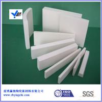淄博赢驰生产钢厂料车用氧化铝耐磨陶瓷衬板