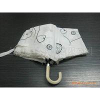 供应[厂家推荐]高档三折遮阳伞 花边伞 女式遮阳伞 晴雨伞 生产定做