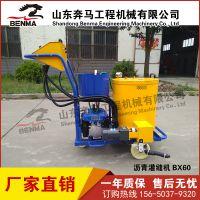 奔马60型沥青灌缝机 公路养护小型沥青灌缝机 水泥路面手推式灌封