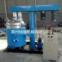 格瑞机械供应50-500L不锈钢升降式真空搅拌机