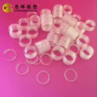 供应优质软性PVC垫片 螺丝平垫 PP介子垫片批发 绝缘垫片生产加工