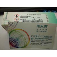 广州亮化化工供应PFOS-1,2,3,4-13C4标准品,cas1763-23-1,1ml,威灵顿