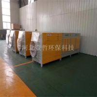 大量供应环保设备 等离子光氧一体机 有机废气处理设备