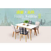 家居100纯正北欧风餐桌椅, 1桌4椅(灰色*2+蓝格*2)