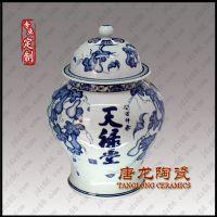 千火陶瓷青花瓷药罐大号带盖瓷器罐厨房储物罐陶瓷膏方罐