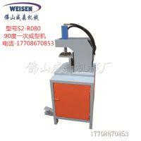 方管90度一次成型机 不锈钢方管90度一次成型机 90度方管折弯机