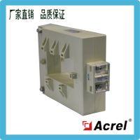 安科瑞开口式电流互感器AKH-0.66K-120*60厂家直销