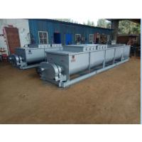 粉煤灰加湿搅拌机为电厂除灰贡献自己的力量hnf123