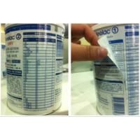 进口商品中文标签,规格定制
