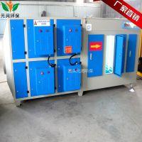 空气净化器 工业废气处理设备 等离子光氧一体机 标准件厂除烟雾设备