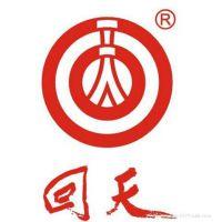 新疆乌鲁木齐绝缘材料厂家品牌直销回天各种系列胶粘剂