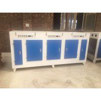 光氧催化设备 环保设备 空气净化设备