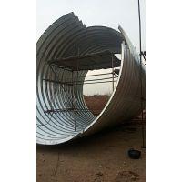 厂家供应1.0-3.0 宁夏沥青波纹涵管 大口径管涵 道路排水施工