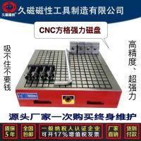 供应超强力永磁吸盘 方格电脑锣吸盘 加工中心CNC手动超强力永磁吸盘 厂家直销 品质保证