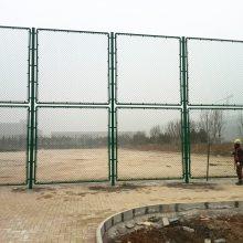绥化体育场护栏网生产厂家 《国帆》足球场护栏网