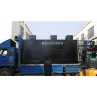 广安市污水处理设备生产厂家 潍坊市百灵环保 值得信赖