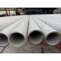进口C276哈氏合金管 S32760小口径哈氏合金管 少量现货