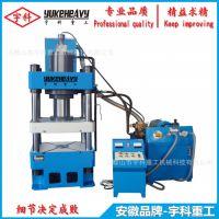 1四柱油压机 Y32-63T四柱油压机 小型快速油压机 专业制造商