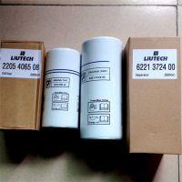 P1401435-01233 机油滤芯