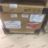 3001501005阿特拉斯空压机油气分离器保养包
