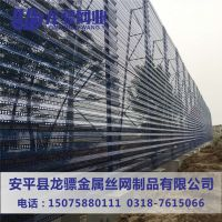 搅拌站挡风墙 挡风板抑尘板 防风抑尘网设计规范