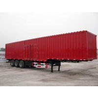 上海到温州誉创国内专业货运干线安全可靠