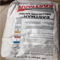 醋酸纤维素 大量现货供应 伊士曼CAB-381-2 耐候性和耐紫外光