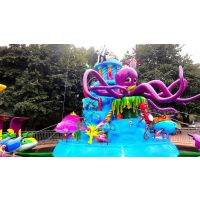 北京同兴伟业专业生产儿童游乐设备,海洋欢乐岛,欢乐贝贝、水上乐园设备